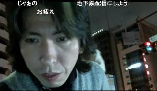 20151031-24hashimoto