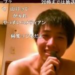 20511014-02taguchi