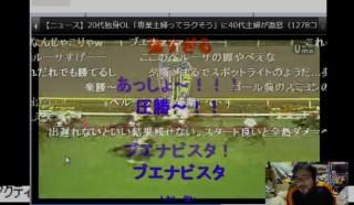 20151031-37yossan