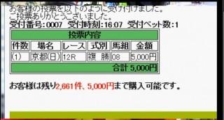 20151101-03yossan