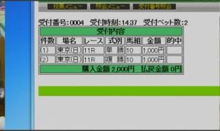 20151101-36yossan