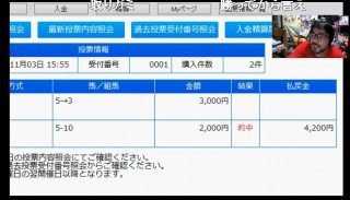 20151103-11yossan