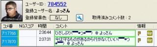 20151104-17hashimoto