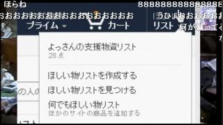 20151104-28yossan