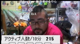 20151104-57yossan