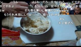 20151104-85yossan