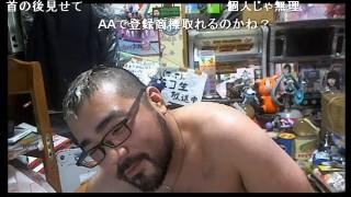 20151107-59yossan