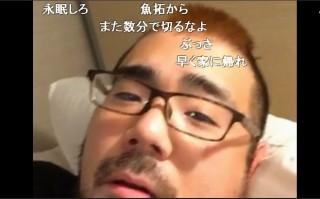 20151110-01yossan