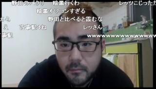 20151111-01yossan