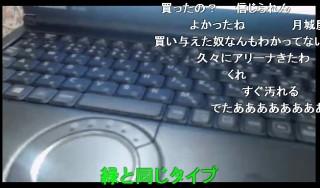 20151111-02yossan