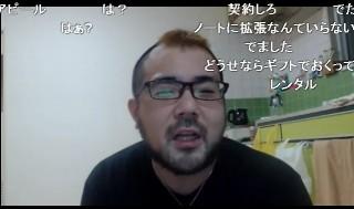 20151111-03yossan