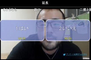 20151111-09yossan