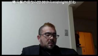 20151112-20yossan