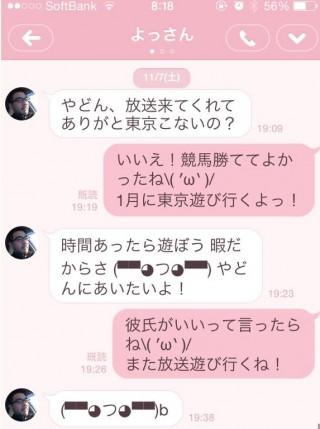 20151115-03yossan