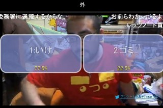 20151122-35yossan
