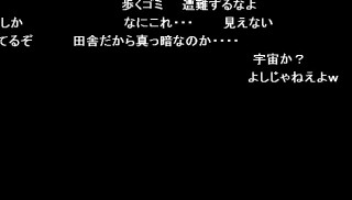 20151122-47yossan