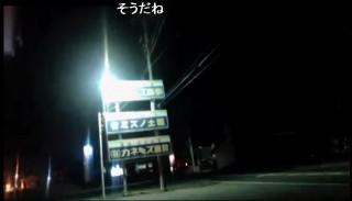 20151122-93yossan