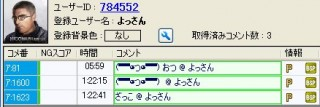 20151124-51yossan
