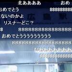 20151126-68hashimoto
