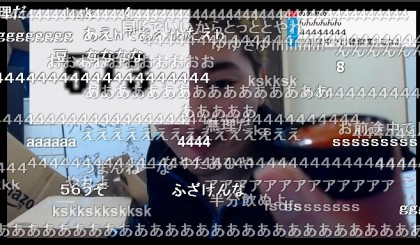 20151201-38eseaka