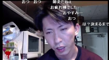 20151202-04hashimoto