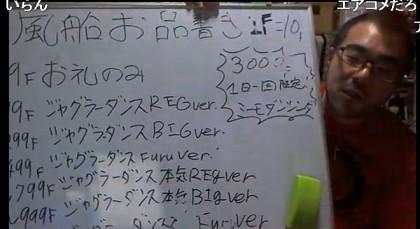 20151203-04yossan
