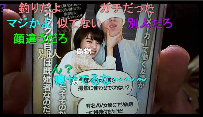 横山緑 av女優
