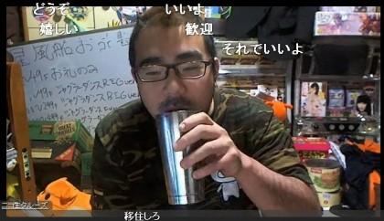 20151210-02yossan