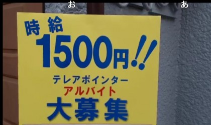 20151215-09hashimoto