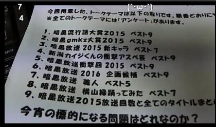 20151218-29midori