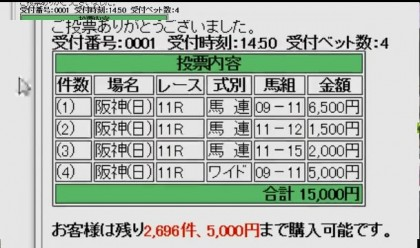 20151220-11yossan