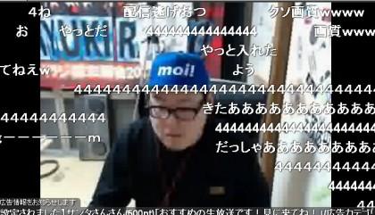 20151224-01ishikawa