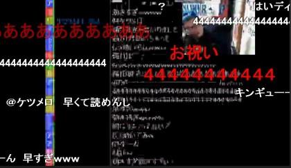 20151224-03ishikawa