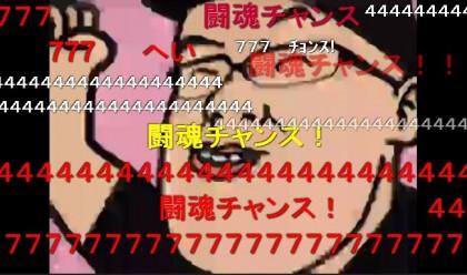 20151224-16ishikawa