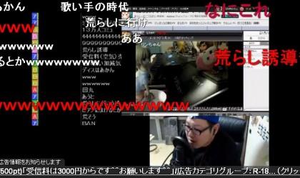20151224-22ishikawa