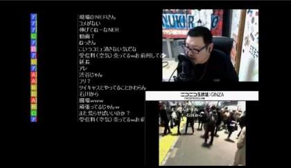 20151224-48ishikawa
