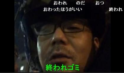 20151224-53yossan