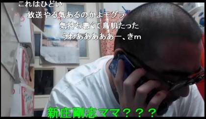 20151228-01yossan