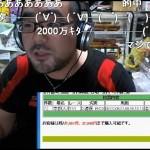 20160105-06yossan