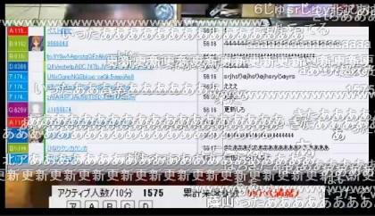 20160106-53yossan