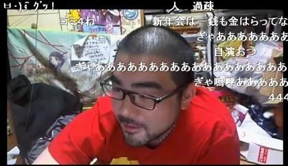 20160110-01yossan