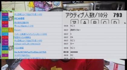 20160110-04yossan