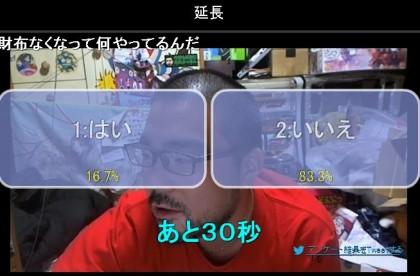 20160110-07yossan