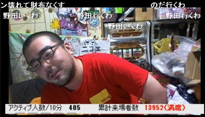 20160110-12yossan