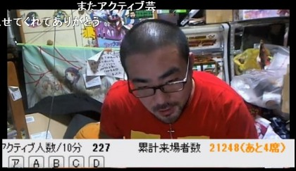 20160110-32yossan