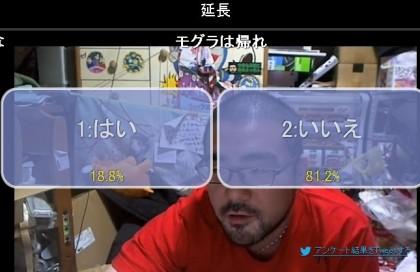20160111-02yossan