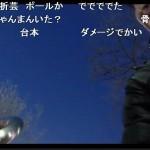 20160113-12hashimoto