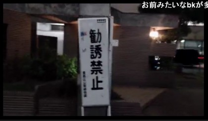 20160113-24hashimoto