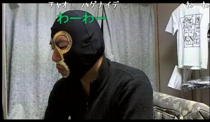 詐欺・横領・背任/刑事告訴・告発支援センター
