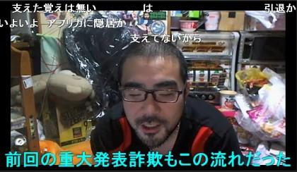 20160116-03yossan